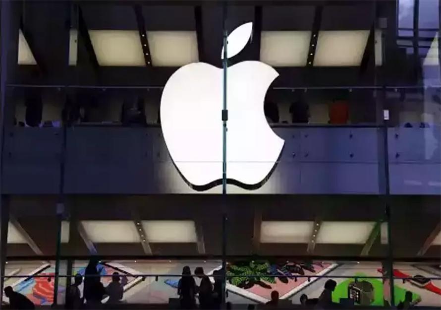 सेप्टेम्बर १५ मा एप्पलको विशेष समारोह, नयाँ आइफोन सार्वजनिक होला ?