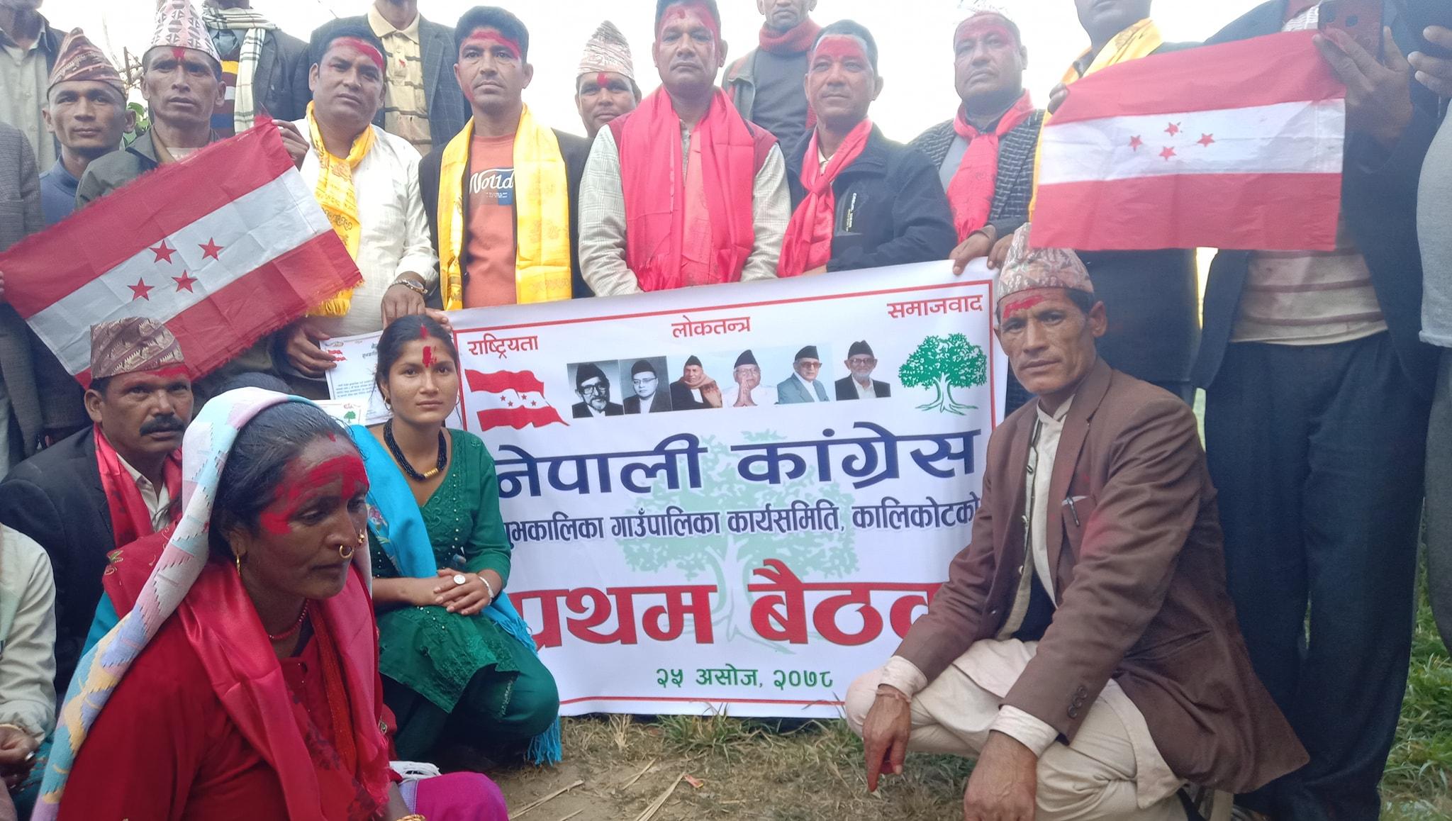 नेपाली कांग्रेस नवनिर्वाचित उपसभापति नन्द ब. शाहीलाई गृहजिल्लामा भव्य स्वागत