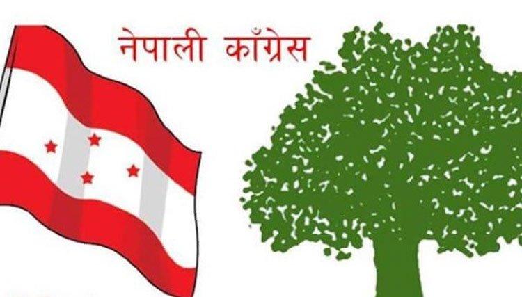 नेपाली कांग्रेसकाे ७ अौ जिल्ला अधिबेशन स्थगित